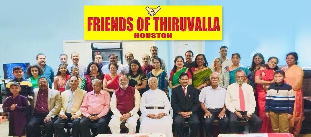 ഫ്രണ്ട്സ് ഓഫ് തിരുവല്ലയ്ക്കു പുതിയ സാരഥികൾ