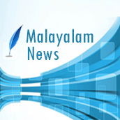 Malayalam News Daily Highlights 09-11-2018