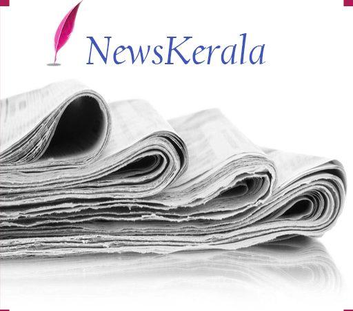 Newskerala Daily Highlights 08-11-2018