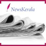 Newskerala Daily Highlights 30-11-2018