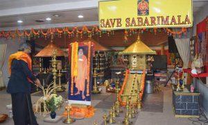 ചിക്കാഗോ ഗീതാമണ്ഡലം ജഗദ്ഗുരു സത്യാനന്ദ സരസ്വതി തിരുവടികളുടെ മഹാസമാധി ദിനം വിപുലമായി ആഘോഷിച്ചു
